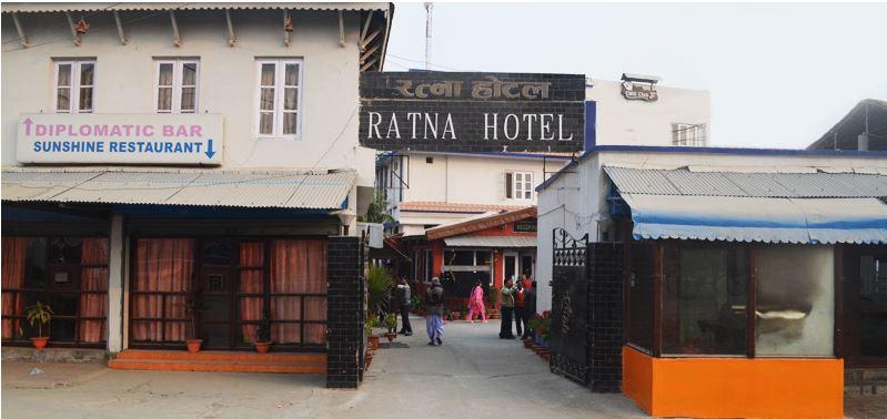 Hotel Ratna Biratnagar
